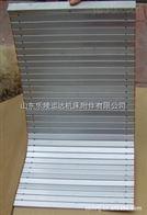 重庆铝制防护罩,大连铝制防护罩,沈阳铝制防护罩