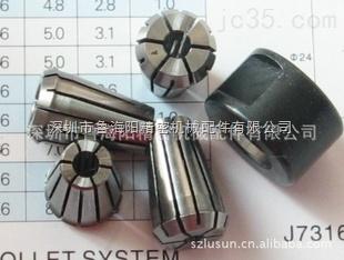 雕刻机专用夹头,ER11B夹头,电主轴夹头,ER11B铣夹头