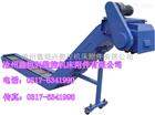 龙门铣链板式排屑机,链板排屑器