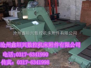 机床加工中心专用链板式排屑机,链板排屑器