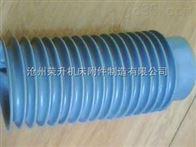 伸缩式油缸保护套