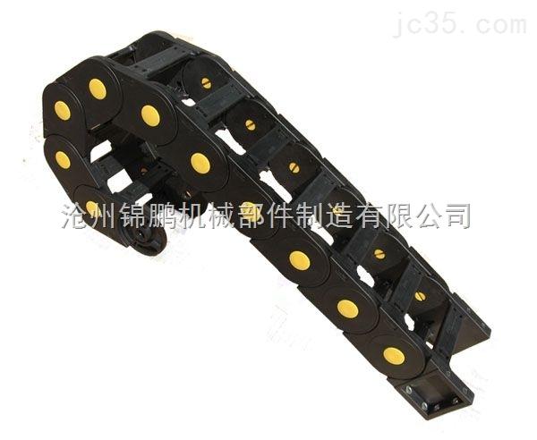 线缆塑料工程拖链