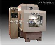 YK5120 型数控插齿机