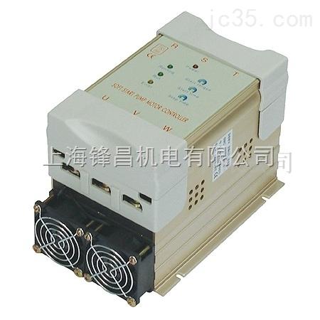 台湾积奇泵浦马达专用缓启动器SMC920300-P