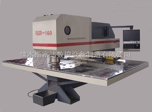 FUDA-63(6.3吨)单工位数控冲床