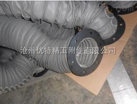 缝纫铝箔步式丝杆防尘罩(分开式)