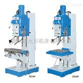 采购机床首选Z5150立钻 Z5150立式钻床厂价格