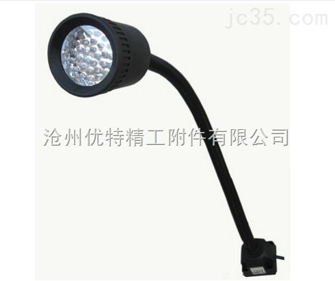 JL50C-3型工作灯