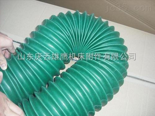 供应淄博耐高温防尘罩,龙口耐高温风琴防护罩质量,青岛耐高温风琴防护罩厂
