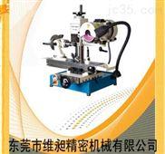供应:供应万能刀具磨床VC-600