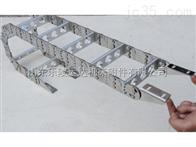 型号齐全TLG系列钢制拖链规格,TLG系列钢制拖链厂