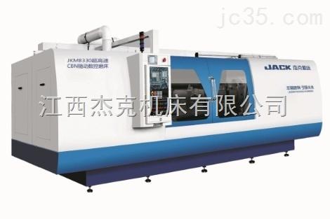内外圆磨床,凸轮轴,超高速CBN随动数控磨床JKM8330B