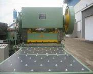专业生产120T 1.3m龙门冲床竞技宝生产线
