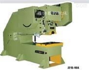 JE21系列D型行程可调开式固定台式冲床