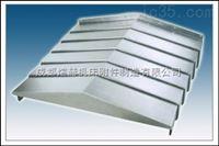 钢板导轨防护板