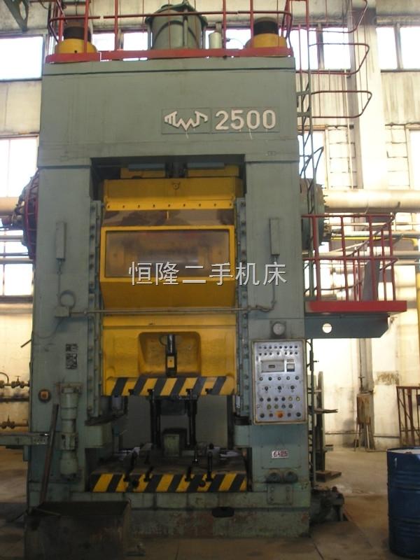 二手精压机 供应二手俄产2500吨 4000吨精压机