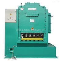 中机机械剪废钢的剪切机
