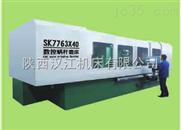 SK7763× 40 竞技宝蜗杆磨床