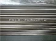 供应430F不锈钢棒材厂家