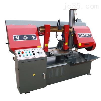 GB4240-2卧式金属带锯床