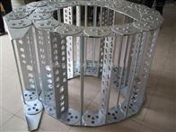 供应钢制电缆拖链,金属拖链型号,金属拖链价格,金属拖链厂