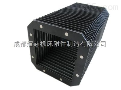 龙门铣床立柱风琴式防护罩生产商产品图片