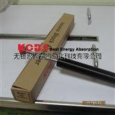 无锡永通鑫KOBA缓冲器KMS25-80FB-C