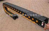 四川自贡机械运动塑料拖链厂家