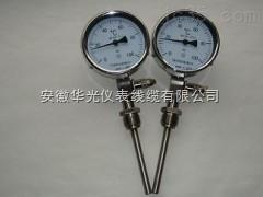 岑溪远传双金属温度计集群$电阻远传双金属温度计厂家$远传双金属温度计产业带
