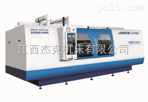 JKM8330-2200CNC/CBN全数控高速凸轮轴磨床