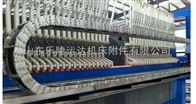 TL系列钢制拖链供应淄博渗碳钢制拖链价格,运达渗碳钢制拖链品牌