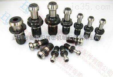 厂大量出售BT45- 45°拉钉  螺纹 M20