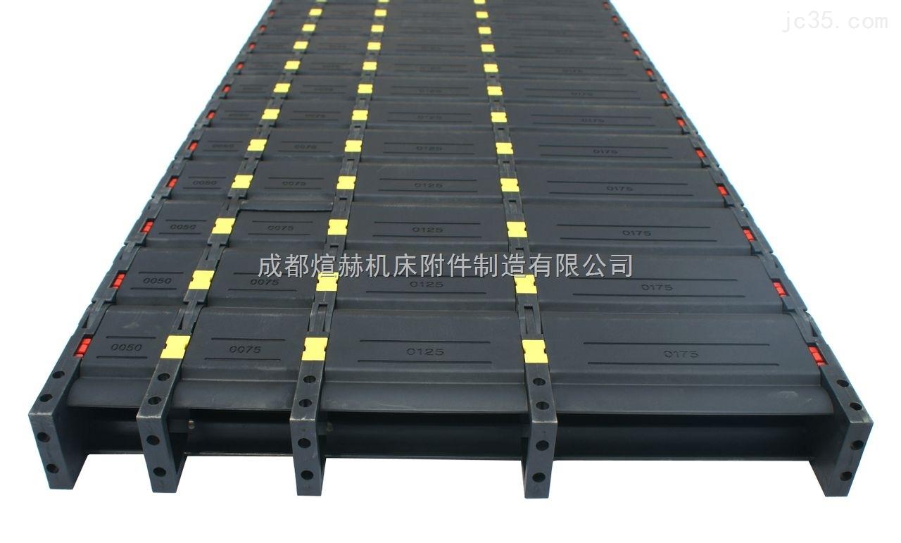 重庆数控机床加强型工程塑料坦克链产品图片