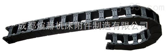 桥式穿线型塑料拖链质供应