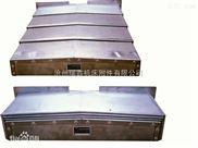 竞技宝下载导轨防护罩 钢板防护罩-高丰机械
