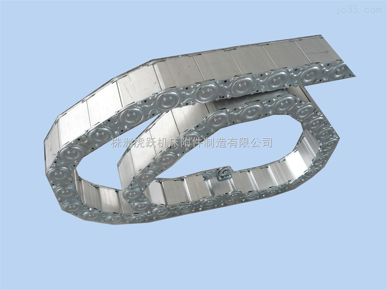 株洲虎跃—开孔式《机床钢铝拖链》