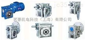 台湾涡轮蜗杆减速机