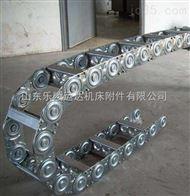 加强型钢铝拖链