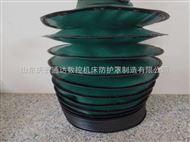 缝合式液压缸防护罩