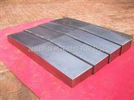 鋼板防護罩昆山廠家