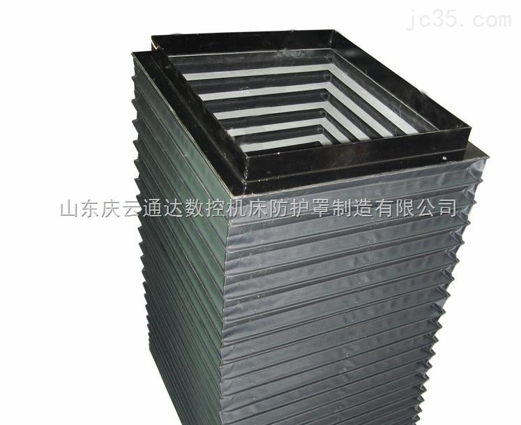 无障碍升降平台折叠式防护罩