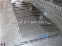 日本进口龙门加工中心导轨护板精品*