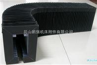 供应江苏风琴式防护罩