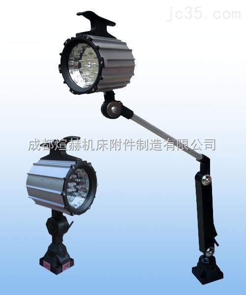 LED磁座机床作业灯24v产品图片