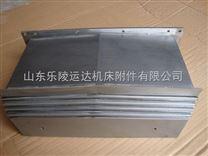 供应潍坊卧式加工中心防护罩,立式机床不锈钢防护罩