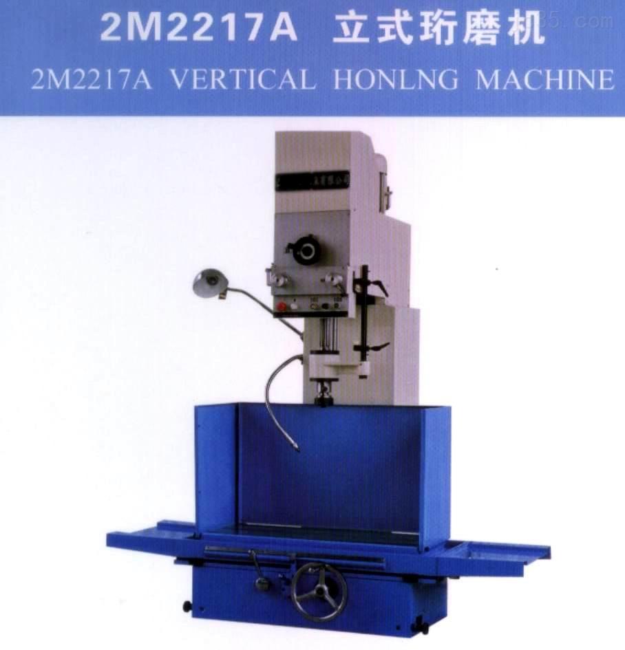 5m数控卧式珩磨机mk2150-无锡豪森威尔液压机械有限图片