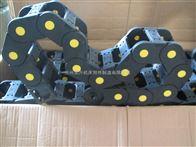 衡水工程塑料拖链价格,衡水工程塑料拖链规格及材质,衡水工程塑料拖链直销