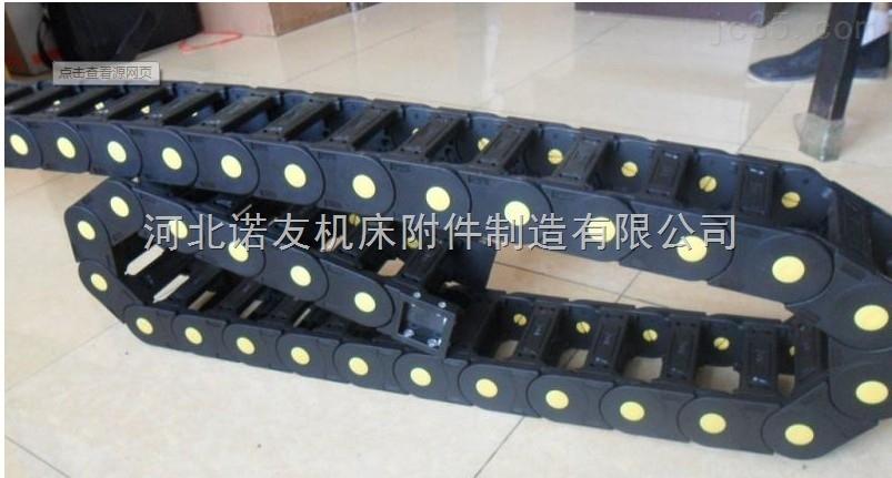 电缆移动拖链厂家