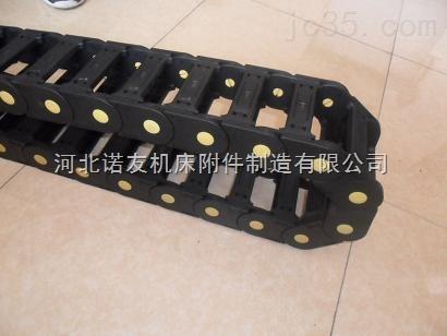 电缆牵引保护链