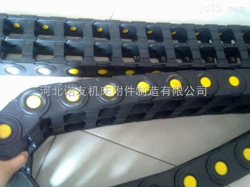 电缆导向保护链